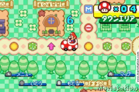 Imagenes De Mario Party Advance Meristation